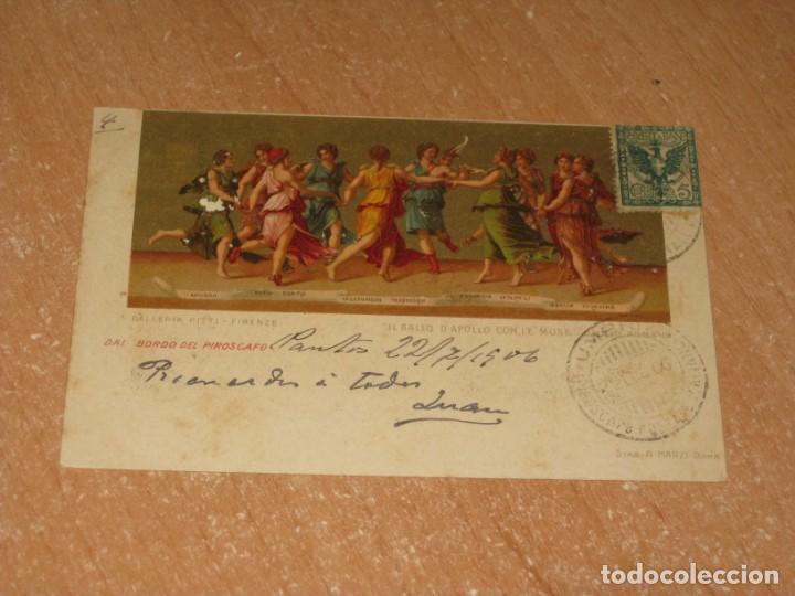 POSTAL DE PIROSCAFO (Postales - Postales Temáticas - Barcos)