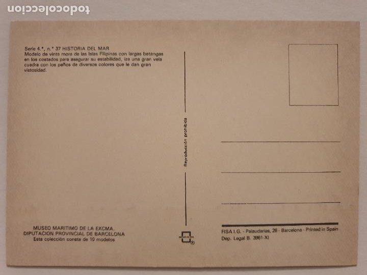 Postales: MODELO DE VINTA MORA DE LAS ISLAS FILIPINAS - P49212 - Foto 2 - 253415355