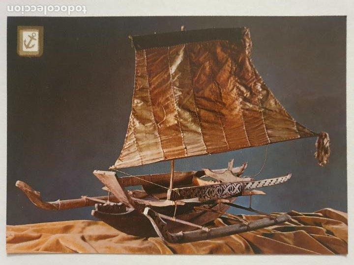 MODELO DE VINTA MORA DE LAS ISLAS FILIPINAS - P49212 (Postales - Postales Temáticas - Barcos)