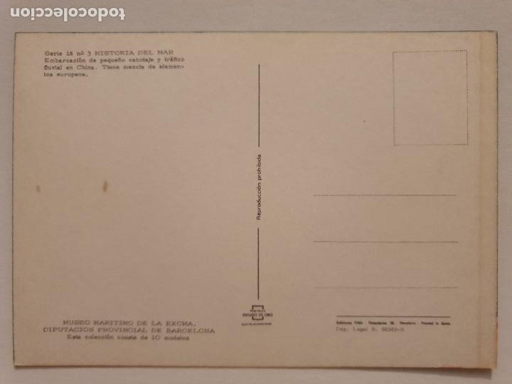 Postales: MODELO DE EMBARCACIÓN CHINA - P49213 - Foto 2 - 253415415