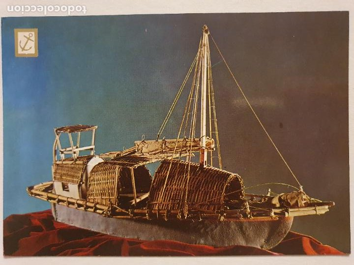 MODELO DE EMBARCACIÓN CHINA - P49213 (Postales - Postales Temáticas - Barcos)