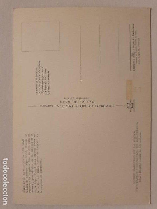 Postales: MODELO DE GALERA DE LEPANTO EXVOTO - P49214 - Foto 2 - 253415520