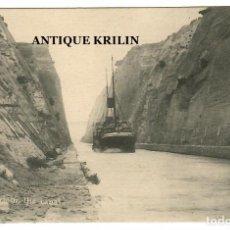 Postales: GRECIA / CANAL DE CORINTO / CORINT THE CANAL / SIN CIRCULAR. Lote 257646320