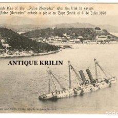 Postales: EL REINA MERCEDES ECHADO A PIQUE EN CAYO SMITH 4 DE JULIO 1898 / Nº 8 EDICION SIGLO XX. Lote 257840580