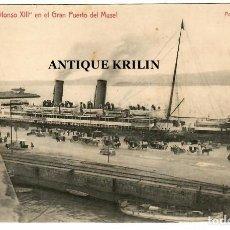 Postales: GIJON / EL ALFONSO XIII EN EL PUERTO DEL MUSEL / POSTAL VINCK. Lote 260399295