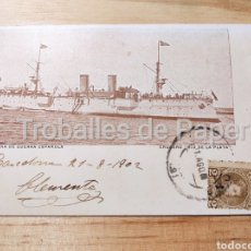 Postales: BARCO DE GUERRA MARINA DE GUERRA ESPAÑOLA CRUCERO RÍO DE LA PLATA 1902. Lote 262977500