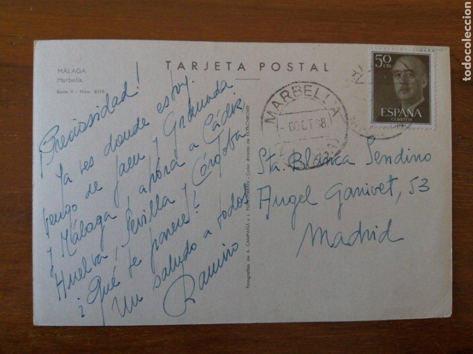 Postales: POSTAL MARBELLA - MÁLAGA - Foto 2 - 263003680