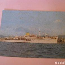 Postales: POSTAL DEL BARCO M/N ANNA C. IMPRESO EN ITALIA.. Lote 263268070