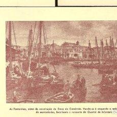 Postales: PORTUGAL ** & POSTAL, FONTAINHAS, ANTES DE LA CONSTRUCCIÓN DE DOCA DEL COMÉRCIO (10). Lote 263808350