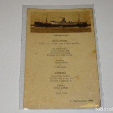 Postales: POSTAL / MENU 1930 COMPAÑIA TRASATLANTICA ESPAÑOLA VAPOR '' CRISTOBAL COLON '' 14X9 CM. Lote 267610254