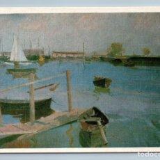 Postales: 1970S LANDSCAPE WITH BOATS DOCK BY KALNI?? ESTONIA ART VINTAGE POSTCARD - EDUARDS KALNI??. Lote 278735448