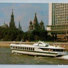 Postales: 1981 TOURIST SHIP BOAT MOSCOW RIVER KREMLIN CINEMA THEATER SOVIET USSR POSTCARD - PHOTO. Lote 278736593