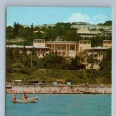 Postales: 1983 SEA SOCHI PASSENGER BOAT HOREL INTOURIST BLACK SEA SOVIET USSR POSTCARD - PHOTO. Lote 278736753
