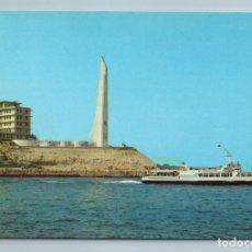 Postales: 1979 TOURIST SHIP BOAT SEVASTOPOL COAST BEACH SEASCAPE SOVIET USSR POSTCARD - PHOTO. Lote 278737858