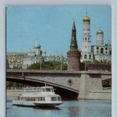 Postales: 1972 TOURIST SHIP BOAT ON MOSCOW RIVER NEAR KREMLIN SOVIET USSR POSTCARD - PHOTO. Lote 278737868