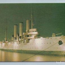 Postales: 1987 CRUISER AURORA BATTLE SHIP LENINGRAD MUSEUM SOVIET USSR POSTCARD - PHOTO. Lote 278738203