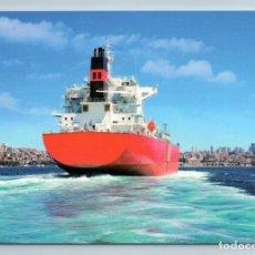 Postales: BIG SHIP ON THE COAST OF THE SEA TOURIST BEACH CITY VIEW NEW PHOTO POSTCARD - REAL PHOTO. Lote 278739688