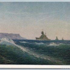 Postales: 1956 BATTLE PATROL SHIP OUT TO BLACK SEA BY TITOV RARE SOVIET USSR POSTCARD - TITOV I.F.. Lote 278749768