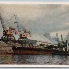 Postales: 1953 STALINGRAD CARGO PORT FREIGHTER CRANE INDUSTRIAL PHOTO SOVIET USSR POSTCARD - PETROV N.. Lote 278749953