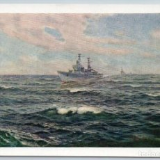Postales: 1960 SOVIET WARSHIPS SHIPS IN SEA MILITARY SOVIET USSR POSTCARD - LVOV E.A.. Lote 278750168