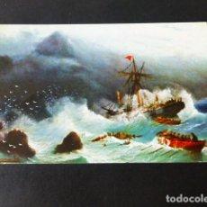Postales: BARCO NAUFRAGANDO POSTAL CROMOLITOGRAFICA. Lote 285967723