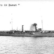 Postales: ANTIGUA POSTAL O FOTOGRAFIA DE BARCO - ALVARO DE BAZAN. Lote 292588903