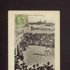 Postais: POSTAL DE TENERIFE: FIESTAS CANARIAS: LUCHADAS (NORIEGA'S ENGLISH BAZAR). Lote 3332623
