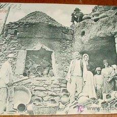 Postales: ANTIGUA POSTAL DE GRAN CANARIA - ATALAYA - CIRCULADA DESDE LAS PALMAS A MONTEVIDEO EN 1903 - SIN DIV. Lote 26648532