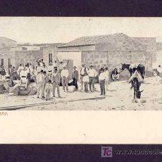 Postales: POSTAL DE MEDANO (SANTA CRUZ DE TENERIFE) (ANIMADA). Lote 7462055