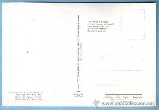 Postales: VALLE DE UCANCA Y PICO DEL TEIDE. SANTA CRUZ DE TENERIFE. ESCUDO DE ORO - Foto 2 - 9160384