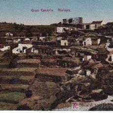 Postales: GRAN CANARIA- ATALAYA .NO CIRCULADA.FOTO ALEMANA. COLECCIONISMO EN GENERAL EN RASTRILLOPORTOBELLO. Lote 21604923