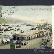 Postales: POSTAL DE SANTA CRUZ DE TENERIFE: PUERTO (NOBREGAS ENGLISH BAZAR NUM.7842) (ANIMADA). Lote 9965031