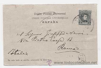 Postales: LAS PALMAS GRAN CANARIA. CIRCULADA EN 1903 - Foto 2 - 13858624