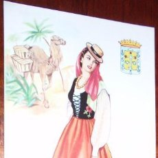 Postales: POSTAL GOMERA (CANARIAS). Lote 20730334