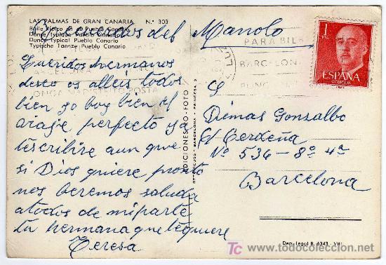 Postales: REVERSO DE LA POSTAL - Foto 2 - 27084294