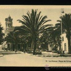 Postales: LAS PALMAS - PLAZA DE CAIRASCO - EDICIÓN BAZAR ALEMÁN . Lote 18291285