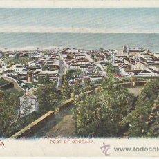 Postales: PORT OF OROTAVA NO DIVIDIDA.GRAND BAZAR TINERFEÑO Nº20-VEA MAS COLECCIONISMO EN RASTRILLO PORTOBELLO. Lote 21996504