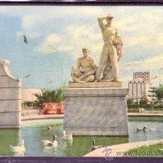 Postales: LAS PALMAS DE GRAN CANARIA - ENTRADA MUELLES PUERTO DE LA LUZ - EDITORIAL CANARIA Nº 53. Lote 26755901