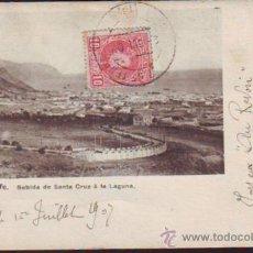 Postales: TENERIFE. SUBIDA DE SANTA CRUZ A LA LAGUNA. Lote 27307276