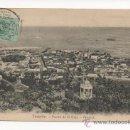 Postales: TENERIFE PUERTO DE LA CRUZ-OROTAVA -NOBREGA'S ENGLISH BAZAR. . Lote 28279544