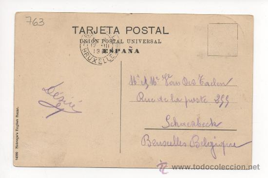 Postales: reverso - Foto 2 - 28279544