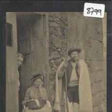Postales: TENERIFE - LA LAGUNA . GRUPO DE CAMPESINOS - (8799). Lote 30210065