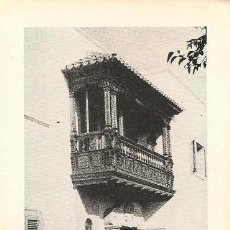 Postales: FELICITACIÓN CASA CANARIA RESIDENCIA A.HARDISSON LA LAGUNA AÑO 1960. Lote 31268764