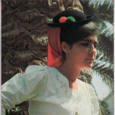 Postales: POSTAL. TRAJE TIPICO DE LA ISLA DE GRAN CANARIA. ISLAS CANARIAS. ESPAÑA. RASTRILLO PORTOBELLO. Lote 32561135