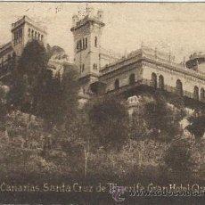Postales: POSTAL ORIGINAL DECADA DE LOS 30. I. CANARIAS. S.CRUZ DE TENERIFE Nº 1410. VER TAMAÑO Y EXPLICACION.. Lote 33779624