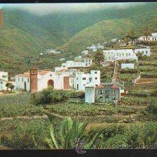 Postales: TARJETA POSTAL DE TAGANANA - DETALLE DEL APACIBLE PUEBLO DE TAGANANA. Nº 183.. Lote 35493240