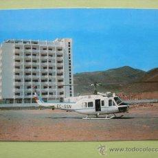 Cartoline: HOTEL JANDÍA PLAYA. MORRO JABLE. Lote 35616011