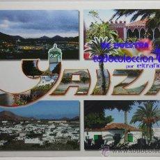 Postales: POSTALES LANZAROTE - YAIZA - POSTAL (L). Lote 35664683