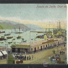 Postales: TENERIFE - PUERTO DE SANTA CRUZ - REVERSO SIN DIVIDIR - (13.654). Lote 36146759