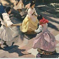 Postales: ** PR1182 - POSTAL - LAS PALMAS DE GRAN CANARIA - BAILES FOLKORICOS. Lote 38539455